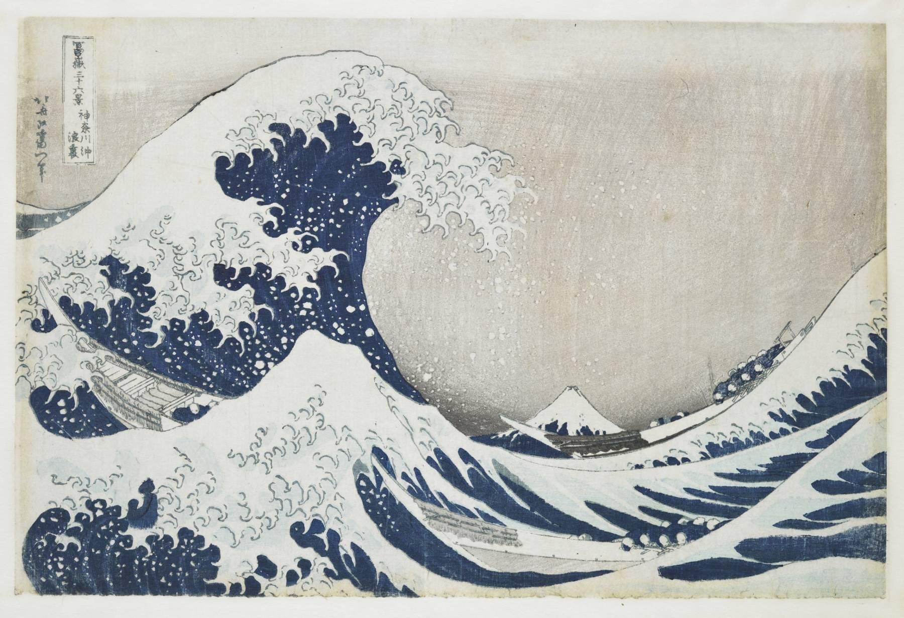 Katsushika Hokusai, Kanagawa-oki nami-ura. Sous la vague au large de Kanagawa